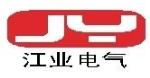 长沙江业电气设备有限公司