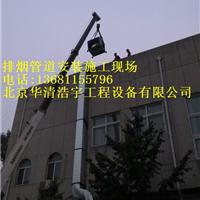 供应排烟风机维修安装排烟罩通风管道
