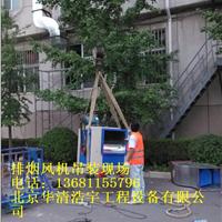 供应厨房排烟安装改造排烟风机维修