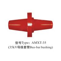 供应35KV顶部母线系统 母线套管 十字接头