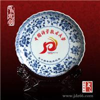 供应陶瓷挂盘 纪念瓷盘