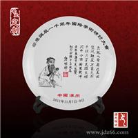 供应定做陶瓷纪念盘 人物肖像纪念盘