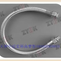 宏科不锈钢编织软管,定长防爆挠性管订制