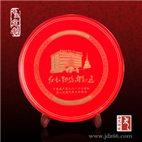 供应陶瓷纪念盘 建国66周年纪念盘定制