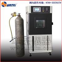 供应混凝土碳化试验箱,混凝土碳化试验机