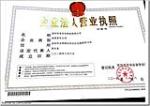 深圳金吉拉制造有限公司