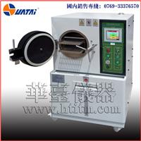 供应高温高压蒸煮仪,高温高压蒸煮箱