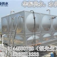 供应四川自贡全自动不锈钢增压水箱