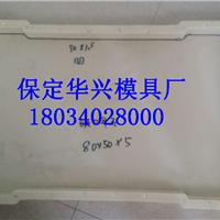 供应混凝土预制盖板模具