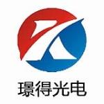 深圳市�Z得光电科技有限公司