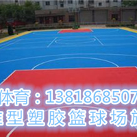 南通塑胶篮球场施工厂家