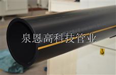 PE管材 超大口径pe管道 规格及用途