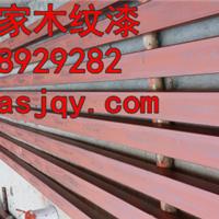 施工钢架木纹漆-江苏安徽钢管仿木纹漆施工