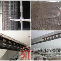柱子加固工程-楼房柱子加固 广州加固公司