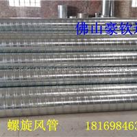 供应螺旋风管广东佛山螺旋风管生产厂家