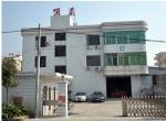 东莞市清溪得钻专用机械设备加工厂