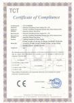 LED应急电源LVD证书