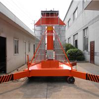 升降机 高空作业平台  剪叉式 移动式  车载式