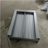 供应直立锁边铝镁锰屋面板价格