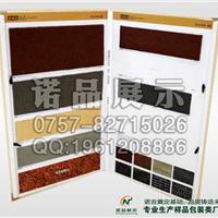 供应家具橱柜门板面板夹,烤漆门板色样册