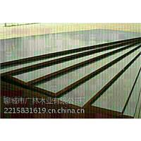 供应覆膜建筑模板