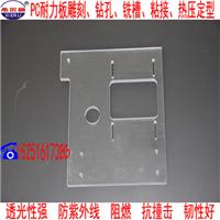 张家口防弹玻璃高透明PC耐力板绝缘板加工