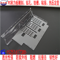 淮南提供PC耐力板倒角折弯雕刻深加工高精度