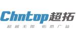 广州超拓建筑防水工程有限公司