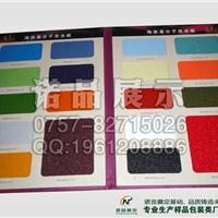 供应家具实木板材样品册,原木板材色样本