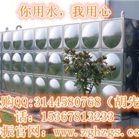 供应四川成都市HLXB智能化全自动增压水箱