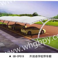 各种车棚雨棚,景观膜,膜结构产品