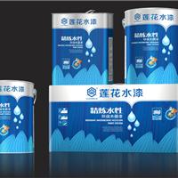 供应香港莲花水漆水性木器漆系列
