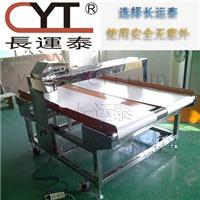 供应金属检测仪 金属检测机 金属检测器