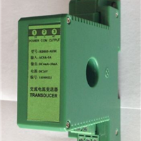 供应无锡电量变送器|镇江穿孔式电量变送器
