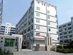 深圳市森威尔科技开发有限公司