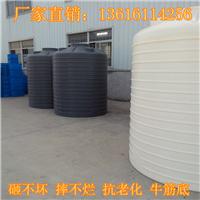 特大塑料水箱塑料水塔20吨储油罐化工圆桶