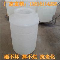 水塔800L塑料水塔储水桶化工圆桶厂家直销