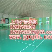 上海篮球地板胶,乒乓球塑胶地板