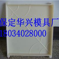 供应塑料地砖模具