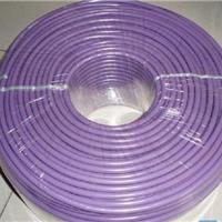 供应西门子PROFIBUS-DP紫色网络电缆