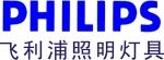 惠州同心照明有限公司