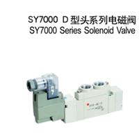 SY7000 D��ͷϵ�е�ŷ�