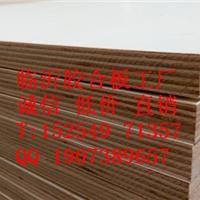科技木面生态板基材 杨桉芯免漆板 临沂维尼熊板材招商