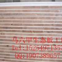 供应马六甲免漆板,山东细木工板批发供应商