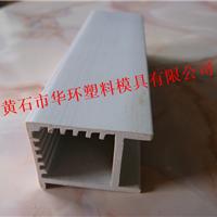 PVC异型材模具产品 3