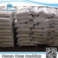 引气剂固体大量供应 品质保证