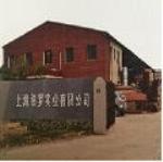上海细罗实业有限公司