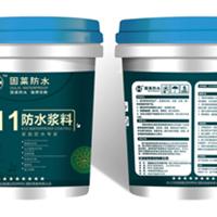 供应    K11防水涂料(通用型)