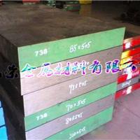 供应38CrMoAl合金结构钢 现货38CrMoAl圆钢