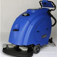 供应迈格尼C660洗地机